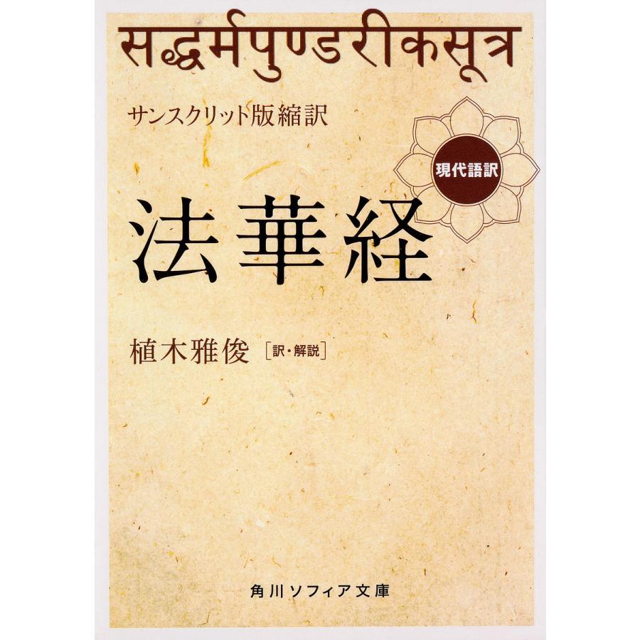 現代 語 日記 訳 紫式部