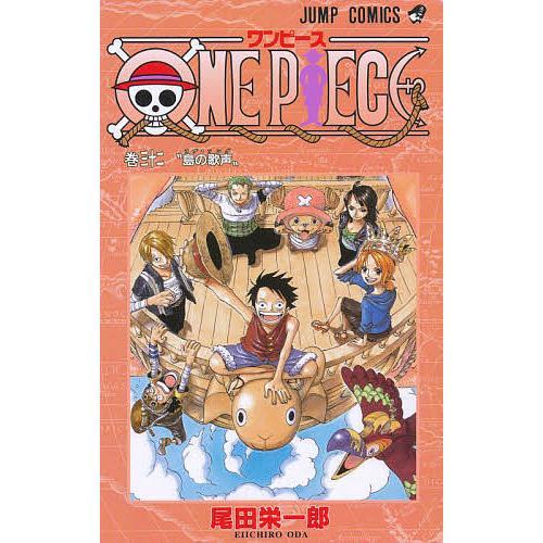 ONE PIECE 巻32 / 尾田栄一郎 bookfan