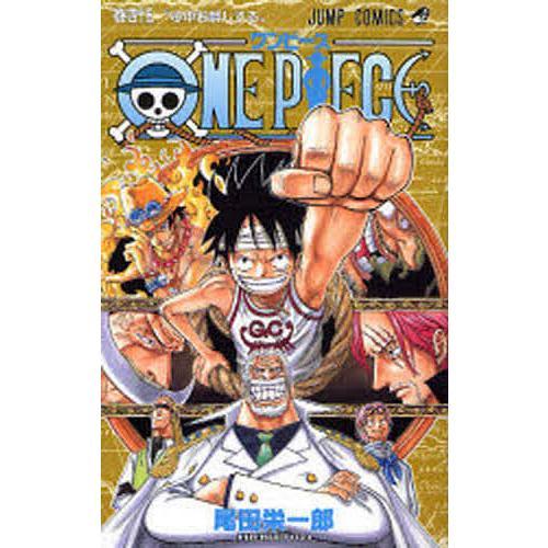 ONE PIECE 巻45 / 尾田栄一郎 bookfan