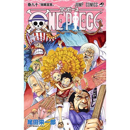 ONE PIECE 巻80 / 尾田栄一郎|bookfan