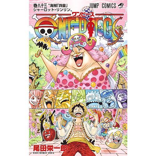 ONE PIECE 巻83 / 尾田栄一郎|bookfan