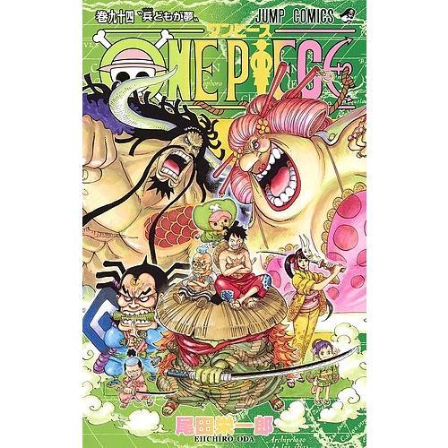 ONE PIECE 巻94 / 尾田栄一郎|bookfan