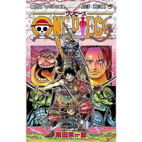 ONE PIECE 巻95 / 尾田栄一郎 bookfan