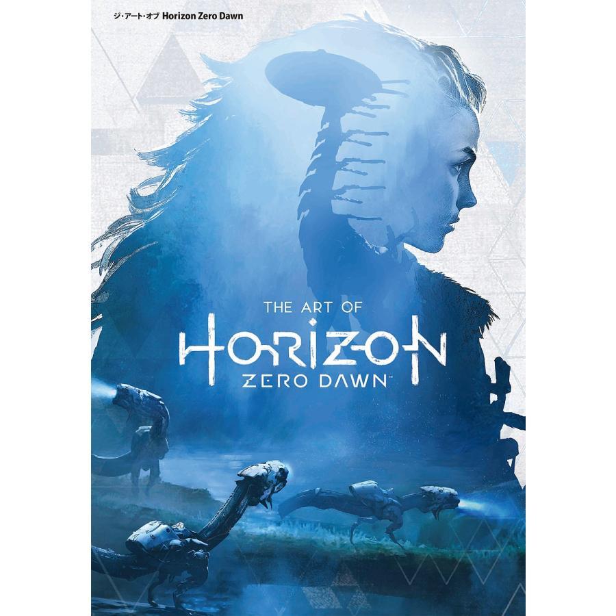 ジ・アート・オブHorizon Zero Dawn / ポール・デイヴィス / 江原健|bookfan