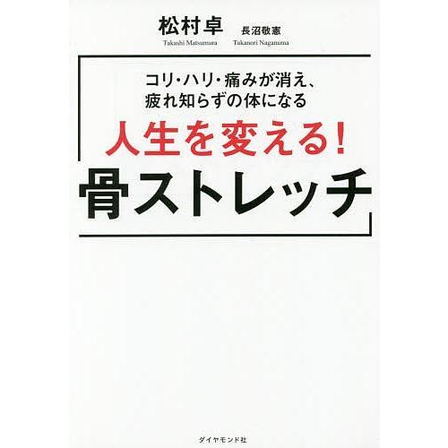 Bookfan bk 447810087x