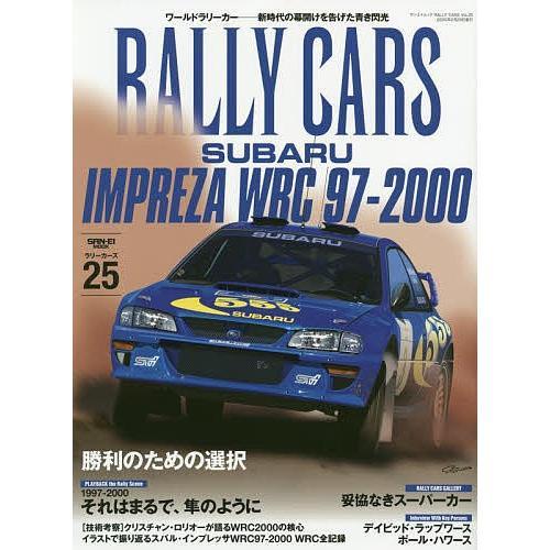 2020A W新作送料無料 2020 RALLY CARS 25