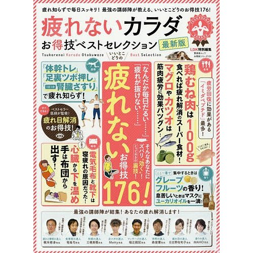 Bookfan bk 4801810551