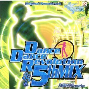 ダンス 祝日 レボリューション 最安値 5th MIX サウンドトラック オリジナル ゲーム ミュージック