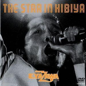 未使用 THE STAR IN 矢沢永吉 HIBIYA 激安価格と即納で通信販売