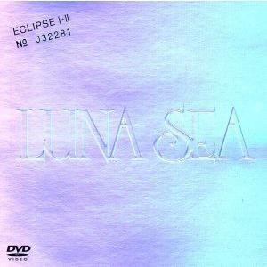 店舗 メーカー公式ショップ ECLIPSE I II SEA LUNA