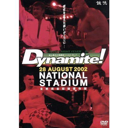 通常便なら送料無料 Dynamite 永遠の定番モデル 格闘技