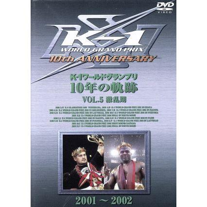 K−1 ワールドグランプリ 10年の軌跡 Vol.5 店 格闘技 品質検査済