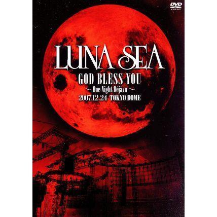 LUNA SEA 限定Special Price GOD 至上 BLESS YOU〜One DOME TOKYO Dejavu〜2007.12.24 Night