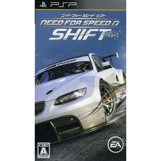 ニード・フォー・スピード シフト/PSP bookoffonline2