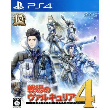 戦場のヴァルキュリア4/PS4|bookoffonline2