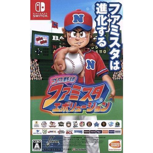 プロ野球 ファミスタ エボリューション/NintendoSwitch|bookoffonline2