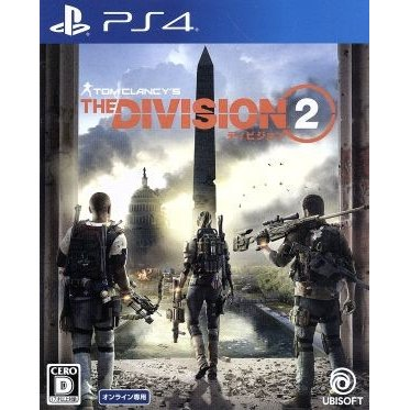 ディビジョン2/PS4
