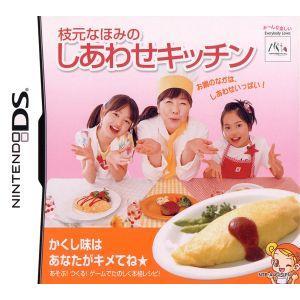 枝元なほみのしあわせキッチン かくし味はあなたが決めてネ☆/ニンテンドーDS|bookoffonline