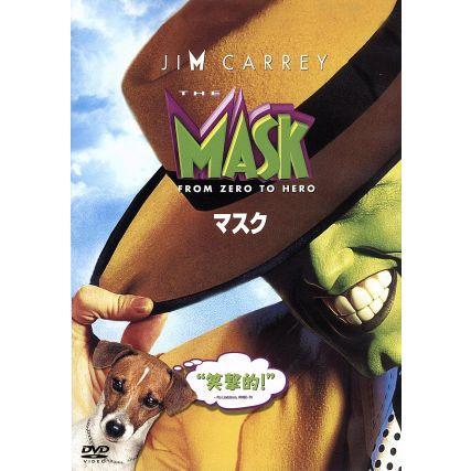 マスク ジム キャリー