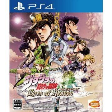 ジョジョの奇妙な冒険 アイズオブヘブン/PS4