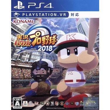 実況パワフルプロ野球2018/PS4