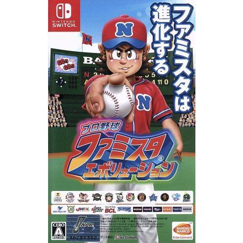 プロ野球 ファミスタ エボリューション/NintendoSwitch|bookoffonline