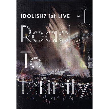 毎日続々入荷 アイドリッシュセブン 1st LIVE Road To 開店祝い Infinity IDOLiSH7,TRIGGER,Re:vale Day1