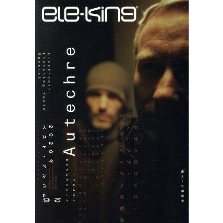 ele‐king vol.26 books Pヴァイン スーパーセール 編者 いつでも送料無料