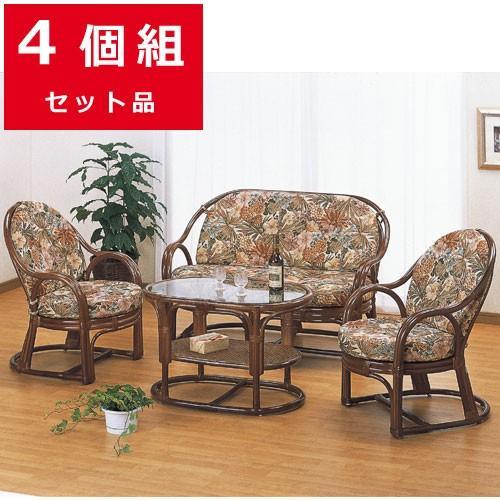 籐家具 ラタン 椅子 チェアー 籐の椅子 ソファ ソファ ソファー 籐ソファ 籐リビング4点セット(テーブル+ソファ+アームチェア) y55560b