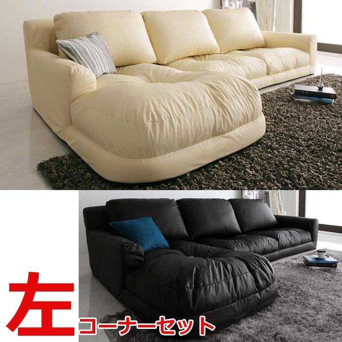 日本製 コーナーソファ カウチソファ ウィズロー レザータイプ 左コーナーセット 幅186 ソファ ソファー sofa 3人 3人掛け 三人掛け 3P ローソファー タイプ 肘