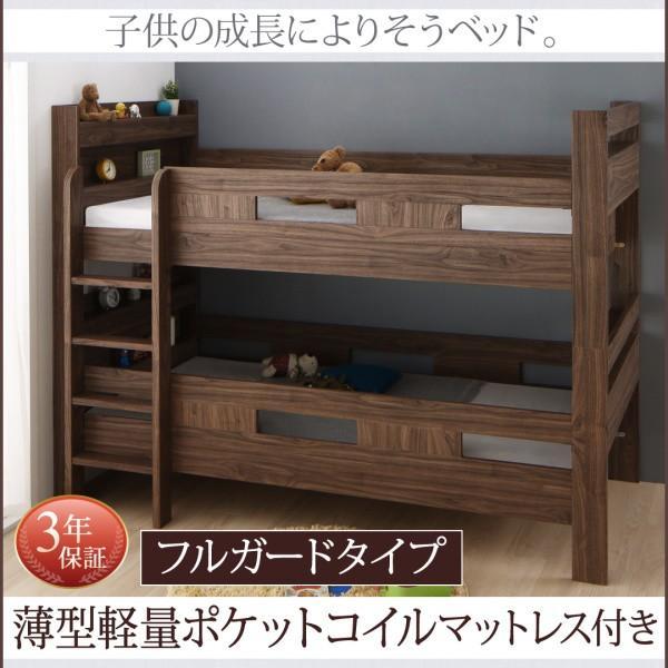 2段ベッドにもなるワイドキングサイズベッド Whentoss Whentoss ウェントス 薄型軽量ポケットコイルマットレス付き フルガード ワイドK200