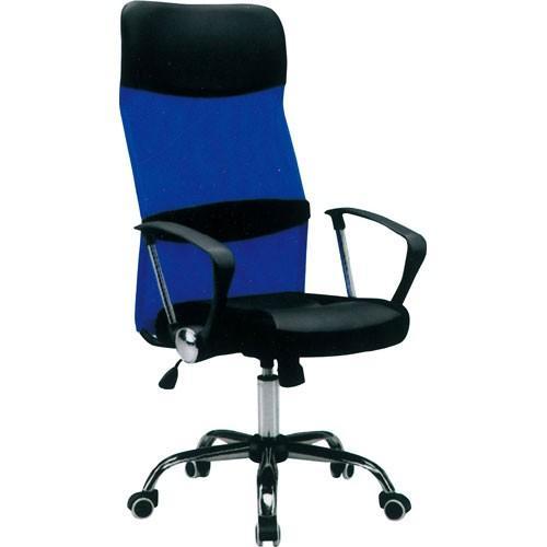 オフィスチェア バラライカ バラライカ ブルー