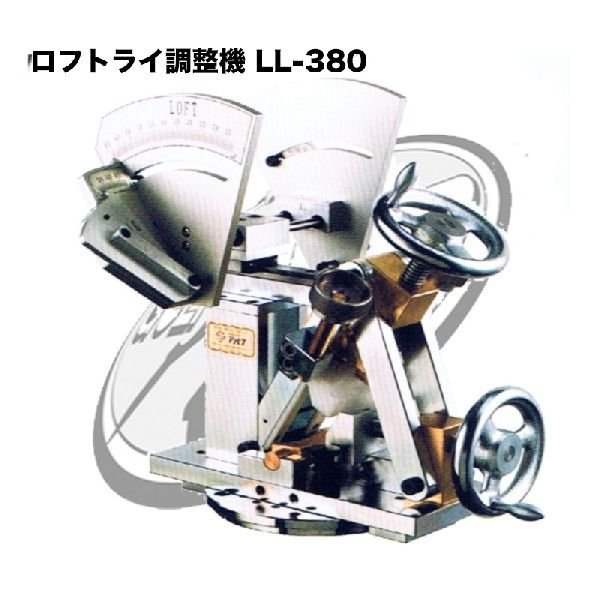 華麗 LL-380ロフトライ調整機 LL-380, トットリシ:c8ddacb3 --- airmodconsu.dominiotemporario.com