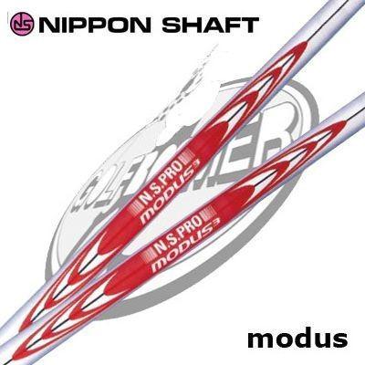 全品5%割クーポン NS PRO MODUS3 TOUR105 4-PW Set 日本シャフト