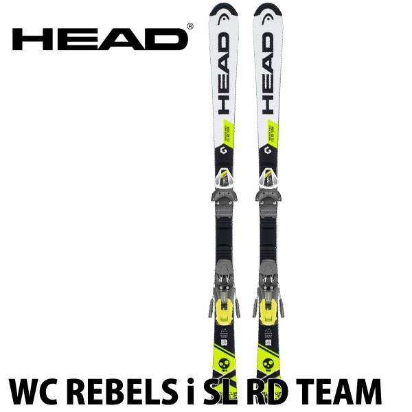 品揃え豊富で ヘッド ワールドカップ HEAD WORLDCUP REBELS i SL RD TEAM ジュニア キッズ 子供用 スラローム 回転 アルペン スキー 日本正規品, ラボンボニエール b08151bb