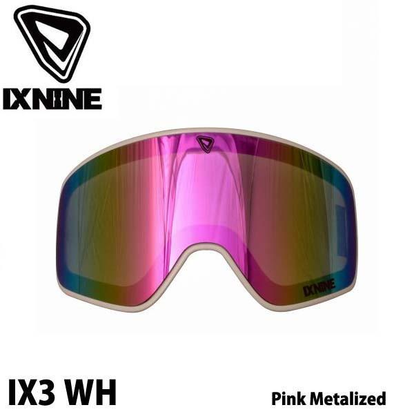 アイエックスナイン アイエックス3 スペアレンズ ピンクメタライズド IXNINE IX-3 WH ピンク Metalized 4589580501467 平面レンズ 日本上陸