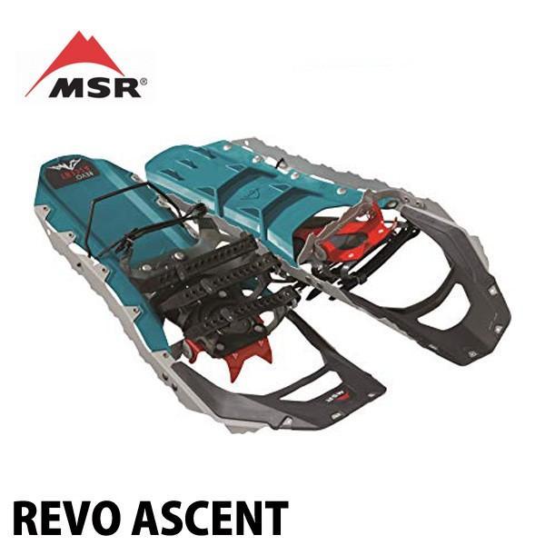 18-19 エムエスアール レボアッセント MSR REVO ASCENT 女性用 スノーシュー バックカントリー レディース 2019