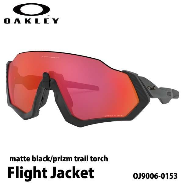 オークリー サングラス フライトジャケット OAKLEY FLIGHT JACKET OO9401-1637 Matte 黒/Prizm Trail Torch 日本正規品 保証付き