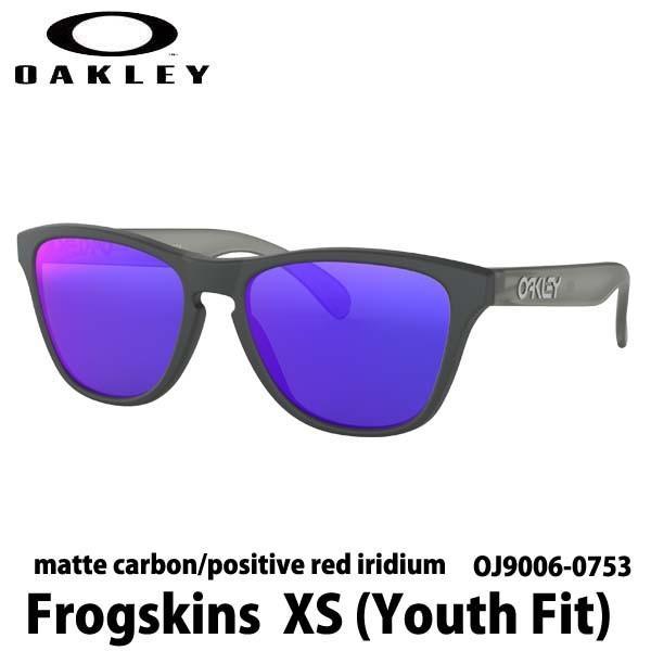 オークリー フロッグスキンズ エックスエス OAKLEY Frogskins XS (Youth Fit) ライフスタイルパフォーマンス 国内正規品OJ9006-0753