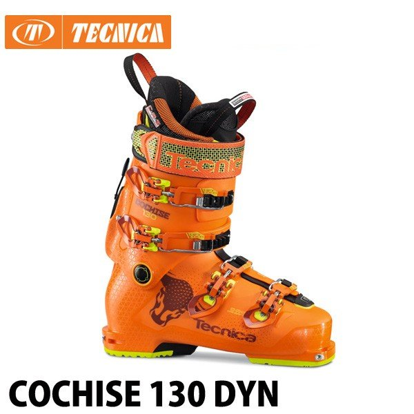 17-18 テクニカ コーチス 130 TECNICA COCHISE 130 DYN 大人用 男性用 スキーブーツ アドバンス 上級者用 日本正規品 2018