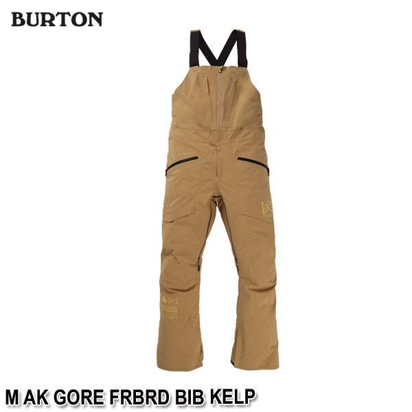 特典付 19-20 バートン BURTON M AK GORE FRBRD BIB KELP スノーウェア ビブパンツ メンズ 男性用 2020 日本正規品 予約