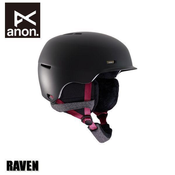 スーパーSALE対抗 19-20 アノン anon RAVEN ヘルメット ウィメンズ 女性用 2020 日本正規品 予約