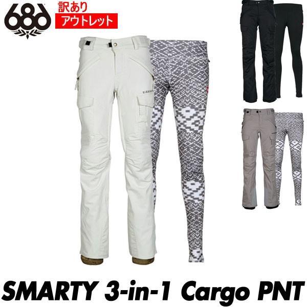 春夏新作 訳あり アウトレット 18 シックスエイトシックス スリーインワン カーゴ パンツ 686 Women's SMARTY 3-in-1 Cargo Pant レディース スノーボードウェア パンツ, 奥津町 39aa74fa