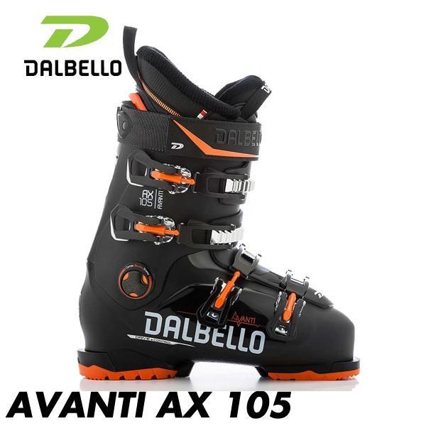ダルベロ アバンティ DALBELLO AVANTI AX 105 メンズ フリースタイル オールラウンド スキーブーツ 男性用 日本正規品 送料無料