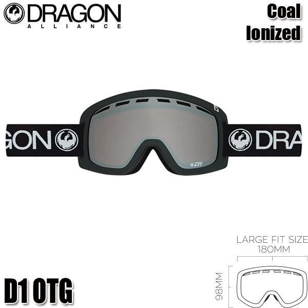 2017 ドラゴン ディー1 スノーゴーグル DRAGON D1 OTG Coal 平面レンズ 眼鏡対応 ラージフィット スキー スノーボード
