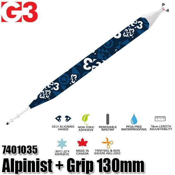 18-19 ジースリー アルピニスト プラス グリップ 130mm スキン シール G3 Alpinist+Grip 7401035 スキーギア クライミング