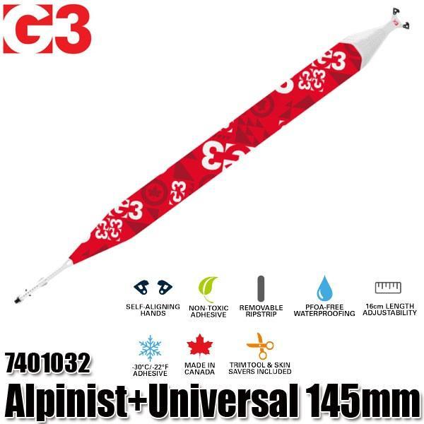 18-19 ジースリー アルピニスト プラス ユニバーサル 145mm スキン シール G3 Alpinist+Universal 7401032 スキーギア クライミング