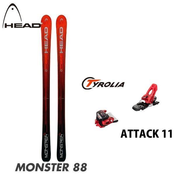 HEAD<ヘッド スキー板>MONSTER 88 + ATTACK 11 金具付き・取付無料 フリーライド スキーセット 184cmのみ 型落ち アウトレット セール