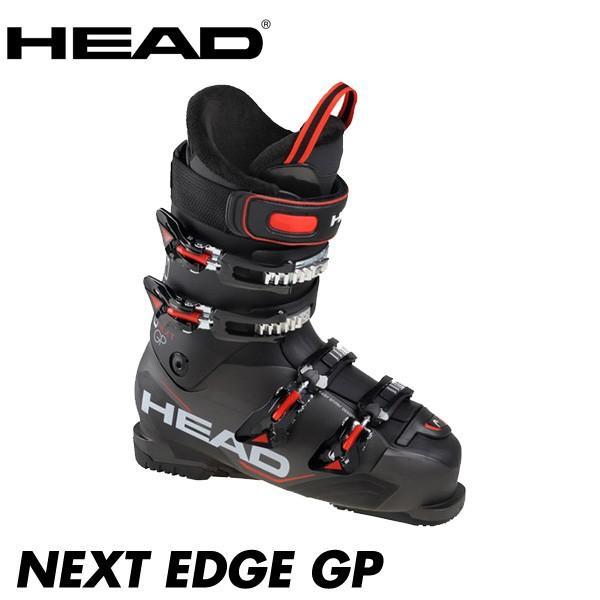 『5年保証』 ヘッド ネクストエッジジーピー HEAD NEXT EDGE GP アルペン オールラウンド スキー ブーツ メンズ 男性用 日本正規品, 健康デパート 30772ae2