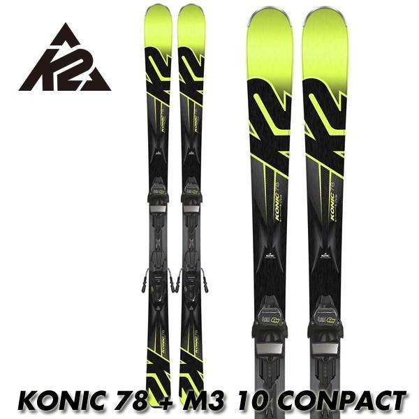 17-18 K2 ケーツースキー板 金具付 コニック78 KONIC 78 + MARKER M3 10.0 COMPACT 金具付 オールラウンド セミワイド 国内正規品